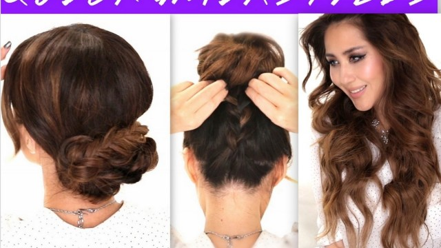 3 EASY OverSlept HAIRSTYLES | SCHOOL Braids + Curls +  Messy Bun  Hairstyle